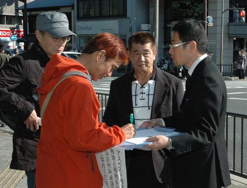 http://www.kyokenro.or.jp/news/%2708-3-3.JPG