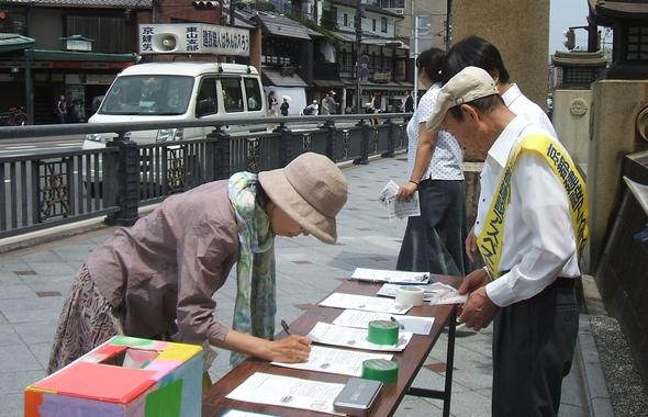 http://www.kyokenro.or.jp/news/1000-1-2.JPG