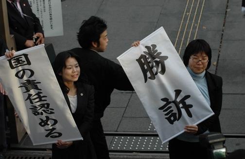 http://www.kyokenro.or.jp/news/1010-3-9.JPG