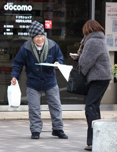 http://www.kyokenro.or.jp/news/1011-2-2.JPG