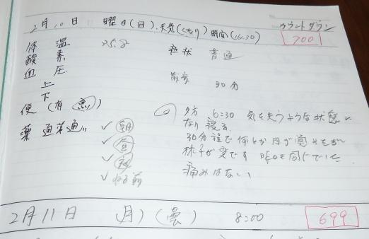 http://www.kyokenro.or.jp/news/1022-2-2s.JPG