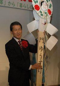 ujouku-mon.JPG