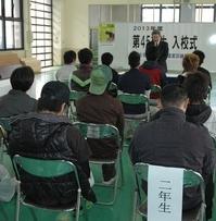 職業訓練校|横浜建設一般労働組合