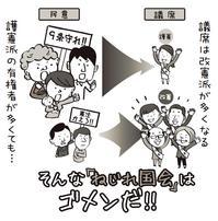 号外のマンガ201307.JPGのサムネール画像