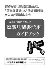 s1044-5-1.jpg