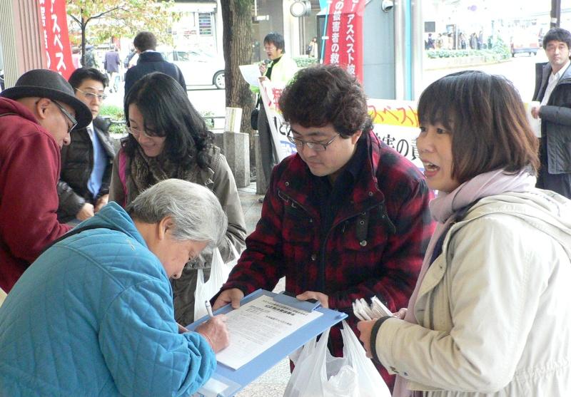 http://www.kyokenro.or.jp/news/s1030-3-1.jpg