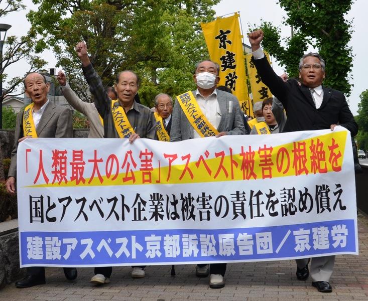 http://www.kyokenro.or.jp/news/s1040-1-1.jpg
