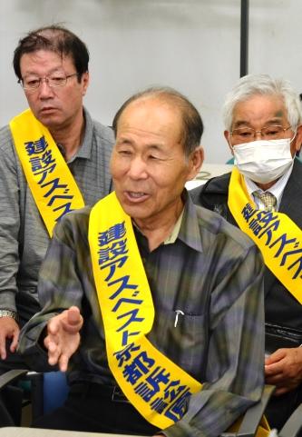 http://www.kyokenro.or.jp/news/s1040-8-%20%282%29.jpg