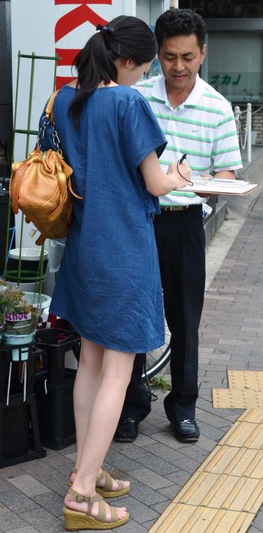 http://www.kyokenro.or.jp/news/s1043-2-4.jpg