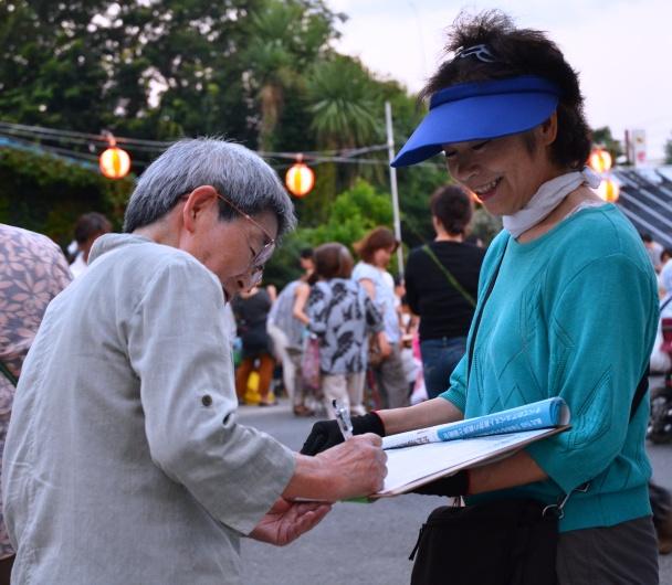 http://www.kyokenro.or.jp/news/s1044-3-4.jpg