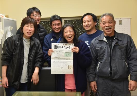http://www.kyokenro.or.jp/news/s1100-2-3.jpg
