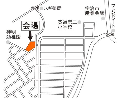 琵琶台第一児童公園上中分会