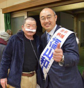 市長 2020 京都 選挙 京都市長選挙 2020